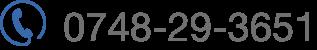 ケアコネクションの訪問看護の電話番号